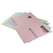 元浩3mm全纸胶装封套 热熔胶装色卡封面 胶套 封皮 可打印封套 A4 价格:12.00