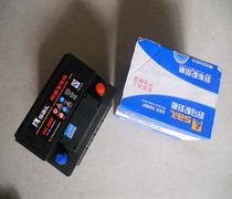 广州专售汽车风帆电池电瓶(60安)丰田花冠本田雅阁专用送货上门 价格:460.00