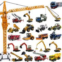 凯迪威合金工程车儿童玩具挖土机挖掘机建筑车吊车消防车汽车模型 价格:15.00