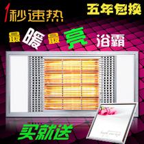多功能欧普光源灯暖黄金管取暖换气照明风暖浴霸集成吊顶浴霸正品 价格:259.00