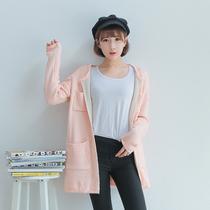 2013秋装新款韩国大牌清新糖果色圆领长袖中长款毛衣开衫女AD612 价格:98.00