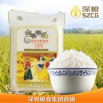 东北黑龙江五常长粒香大米13年新米深粮多喜5kg宝宝爱吃多省包邮 价格:68.00