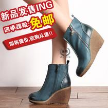 呛口小辣椒 2013欧美真皮高跟坡跟厚底短靴女骑士靴子裸靴及踝靴 价格:268.00