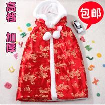 包邮!大红缎面婴儿斗篷 宝宝披肩 儿童披风 秋冬款加厚加大 价格:79.00