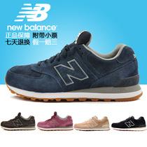 新款正品代购纽巴伦男鞋 女鞋new balance ML574FSB/FSN/FSM 价格:338.00