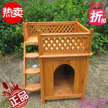 实木木制猫房子宠物猫窝猫爬架木房子狗窝狗屋小号小型犬泰迪别墅 价格:235.00