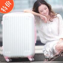 撞色白拉杆箱旅行箱包韩国行李箱登机箱万向轮男女潮20寸24寸28寸 价格:116.00