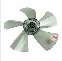 美的先锋电风扇配件 电风扇扇叶风叶叶片 叶子 12 寸14寸 16寸 价格:20.00