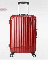 博牌拉杆旅行箱 高质量男女行李箱 铝框拉杆箱万向轮24寸商务拖箱 价格:568.00