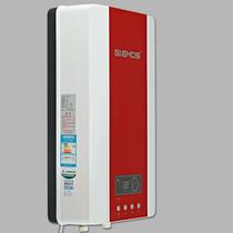 格林姆斯速热式电热水器18L双模WKV5A/WKV5B 价格:2980.00
