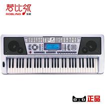 美科电子琴/美科939/MK939/MK-939 61键专业演奏型 力度键电子琴 价格:270.00
