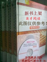 新世纪新阶段保持共产党员先进性教育学习读本 价格:275.00