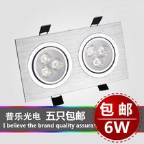 普乐光电 双头射灯 LED格栅射灯筒灯天花斗胆灯 6W10W14W18W 全套 价格:33.75