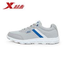 特步官方正品新款特价男鞋时尚运动鞋轻便防滑跑鞋慢跑鞋透气防滑 价格:169.00