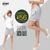 衣之庄园正品2010原创设计女装品牌折扣特价棉麻料麻布卷边短裤子 价格:48.00