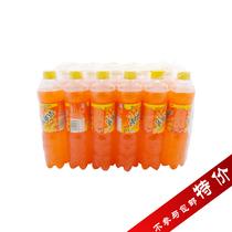 特价 美年达 橙味汽水 600ml×24瓶 箱装 碳酸饮料 夏日消暑必备 价格:57.00