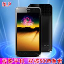 事达投影手机 双卡双待双核直板智能手机 安卓4.1系统 500W像素 价格:1288.00