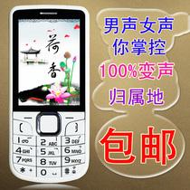 超长待机双卡双待魔音手机 男女款学生直板按键通话变声手机批发 价格:128.00