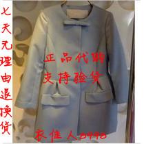欧时力专柜正品代购2013女秋装新款中长款大衣风衣外套1133300690 价格:349.20