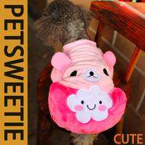 3件包邮|云朵熊 宠物狗狗衣服秋冬装棉衣泰迪犬小狗衣服服饰服装 价格:25.80