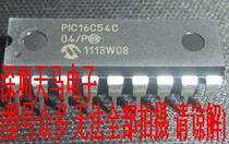 MC74AC04DR2G 厂家:ON,封装:SOP14,全新原装,价格另谈 价格:1.00
