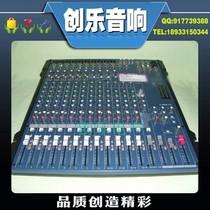 包邮 雅马合 MG166CX-USB专业舞台演出调音台/会议带效果PK同行版 价格:1028.00