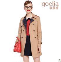 歌莉娅goelia 2013秋装新款 双排扣修身中长款风衣外套 女 春秋 价格:549.00