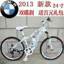 24寸新款山地自行车 21速减震山地车 双碟刹喜玛诺变速车送大礼包 价格:586.00