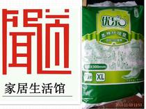 优乐柔棉护理垫60*90    10片/包 价格:18.00