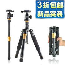 轻装时代Q999单反佳能尼康相机三脚架轻便旅游支架摄影三角架云台 价格:298.00