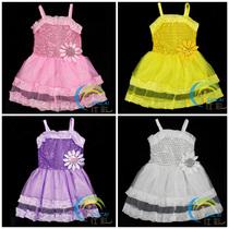 仕彩 六一儿童 表演演出服装 太阳花公主舞蹈裙 女童 网纱连衣裙 价格:15.00