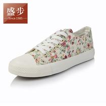 2013新款秋季帆布鞋女鞋韩版潮 碎花甜美系带布鞋 平跟低帮单鞋女 价格:48.00