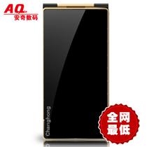 【预售】Changhong/长虹 A888 大众版 超长待机 翻盖商务手机 价格:388.00
