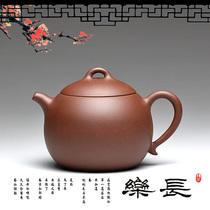 乐长 5折 宜兴正品紫砂壶 名家全手工倒把西施壶 精品茶壶茶具 价格:420.00