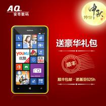 【中秋特价!各色现货+顺丰】Nokia/诺基亚 625H WIN8智能手机 价格:1599.00