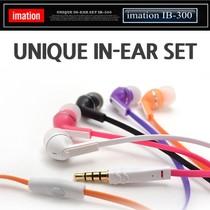 韩国imation IB-300原装线控 3.5孔品牌专用耳机海外代购手机用 价格:98.00