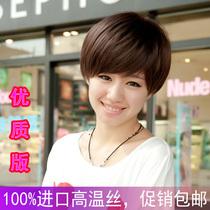 假发 女 短发 女 长 卷 修脸 沙宣BOBO头斜刘海直发 蓬松 帅气OL 价格:28.80