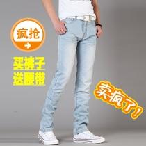 2013秋薄新款真维斯男士牛仔裤男修身小脚裤潮韩版男装牛仔长裤子 价格:88.00