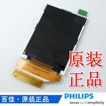 全新原装 飞利浦X501液晶屏 X501显示屏 X550带框 售后专用 价格:13.00