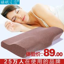 记忆棉枕碟形易睡眠太空慢回弹全方位护颈椎保健理疗博士枕头包邮 价格:89.00