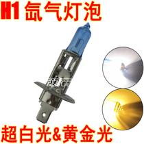 润青 标致207 307 408 改装 大灯灯泡 远光灯 氙气灯泡 H1 100W 价格:9.90