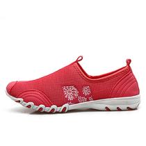 新款透气女鞋网鞋男女赤足跑步鞋清风慢跑鞋网面运动鞋旅游鞋单鞋 价格:48.00