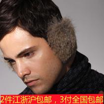正品kenmont KM-3940  耳暖 耳罩男士耳包 兔毛无间耳套绛豆色 价格:138.00