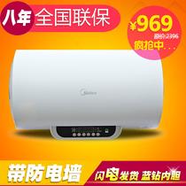美的电热水器21WB1储水式电热水器洗澡淋浴速热式热水器电储水式 价格:969.00