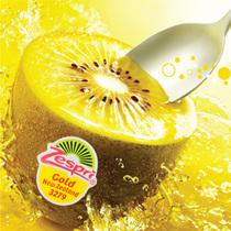 【天天果园】佳沛新西兰黄金奇异果S 20个装进口新鲜水果 价格:138.00