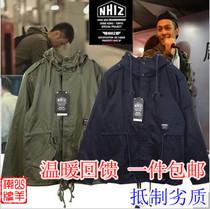 余文乐clot周柏豪潮牌新款NHIZ 军事帆布连帽冲锋衣外套连帽风衣 价格:128.80