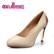 依思Q2013秋季OL时尚新品单鞋闪亮粉包跟女鞋子工作鞋13170602 价格:189.00