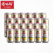 酒仙网 燕京菠萝果汁啤酒 330ml*24 一箱24瓶听装 啤酒 价格:84.00