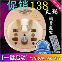 鼎泰MY-A5足浴盆洗脚盆泡脚盆按摩加热全自动深桶足浴器正品 包邮 价格:138.80