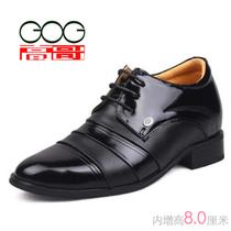 高哥增高鞋男式8厘米 男士增高皮鞋8cm 新郎皮鞋内增高男士高跟鞋 价格:378.00